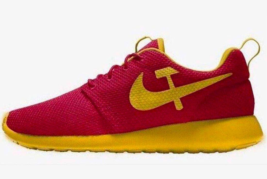 Nike Air Max Communism