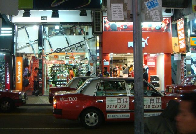 Hong Kong Sneaker St Mong Kok Under Threat 4
