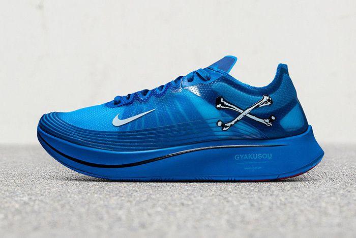 Undercover Nike Zoom Fly Sp Gyakusou 3