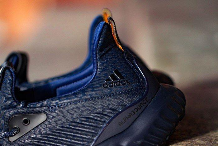 Adidas Alphabounce Ams Closer Look 07 800X1200