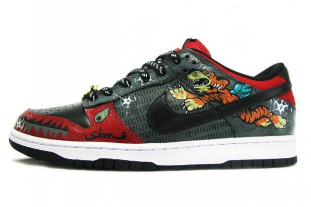 Sbtg Nike Dunk Year Tiger 5 1 640X4261