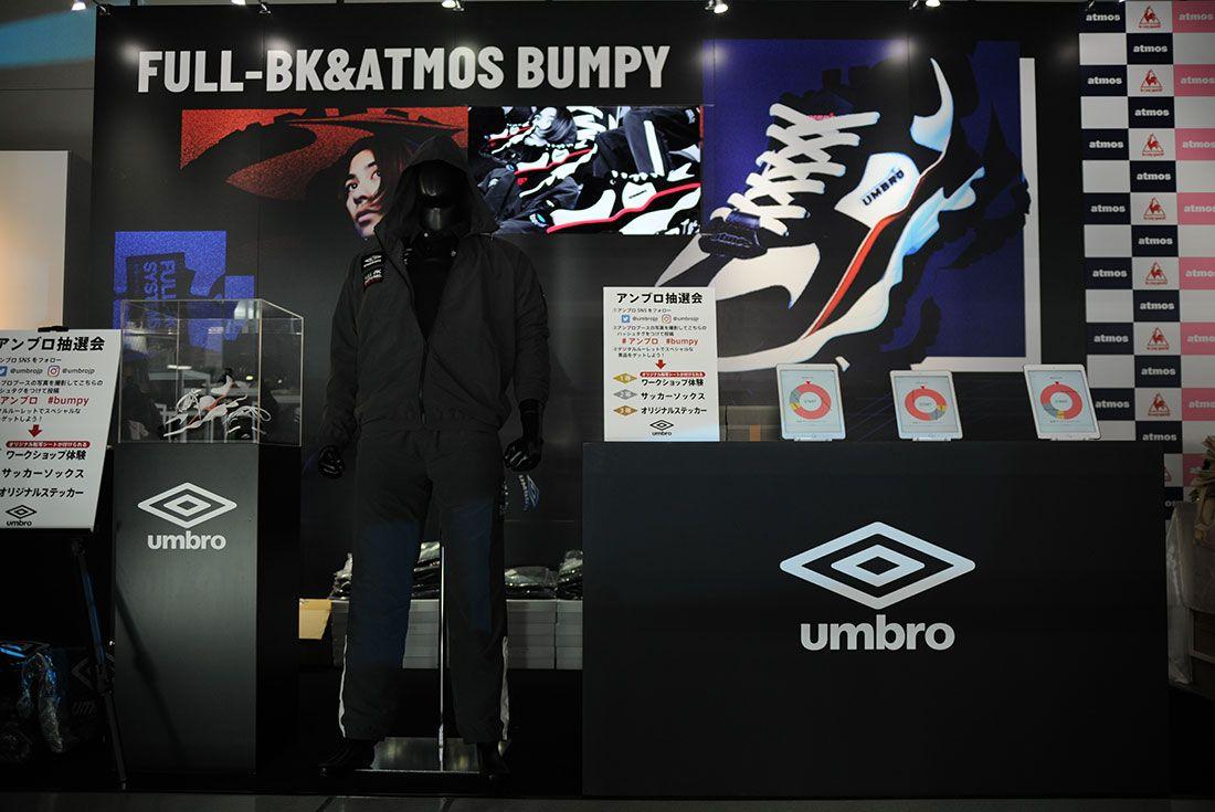 Atmos Con Tokyo 2019 Koji Sneaker Freaker Floor Shot14