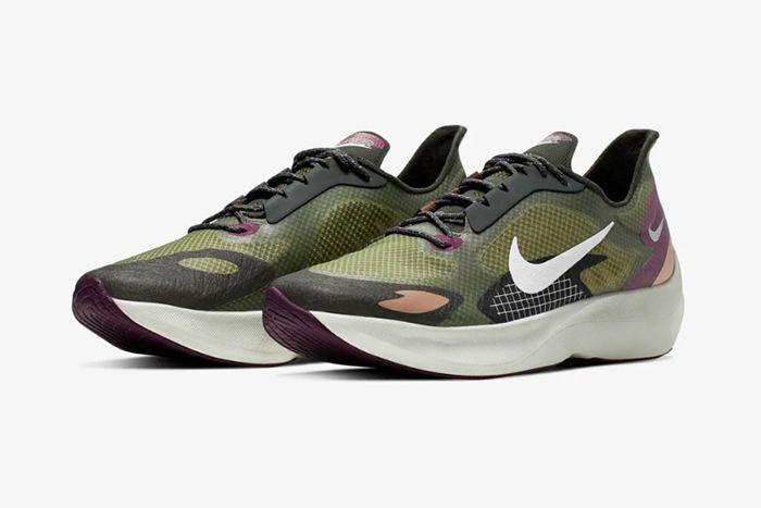Nike Vapor Street Peg Cargo Khaki Release Date Pair