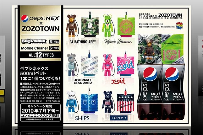 Bearbrick Pepsi Zozo Japan 1 1