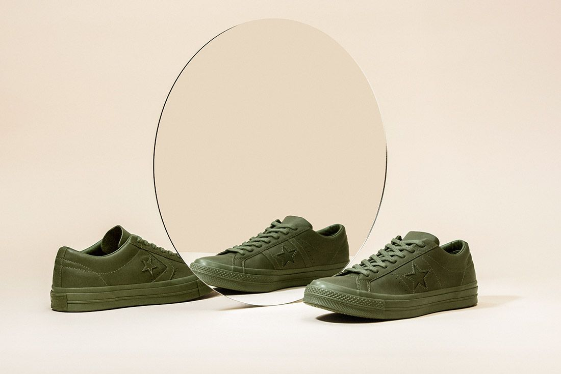Converse Engineered Garments One Star 1