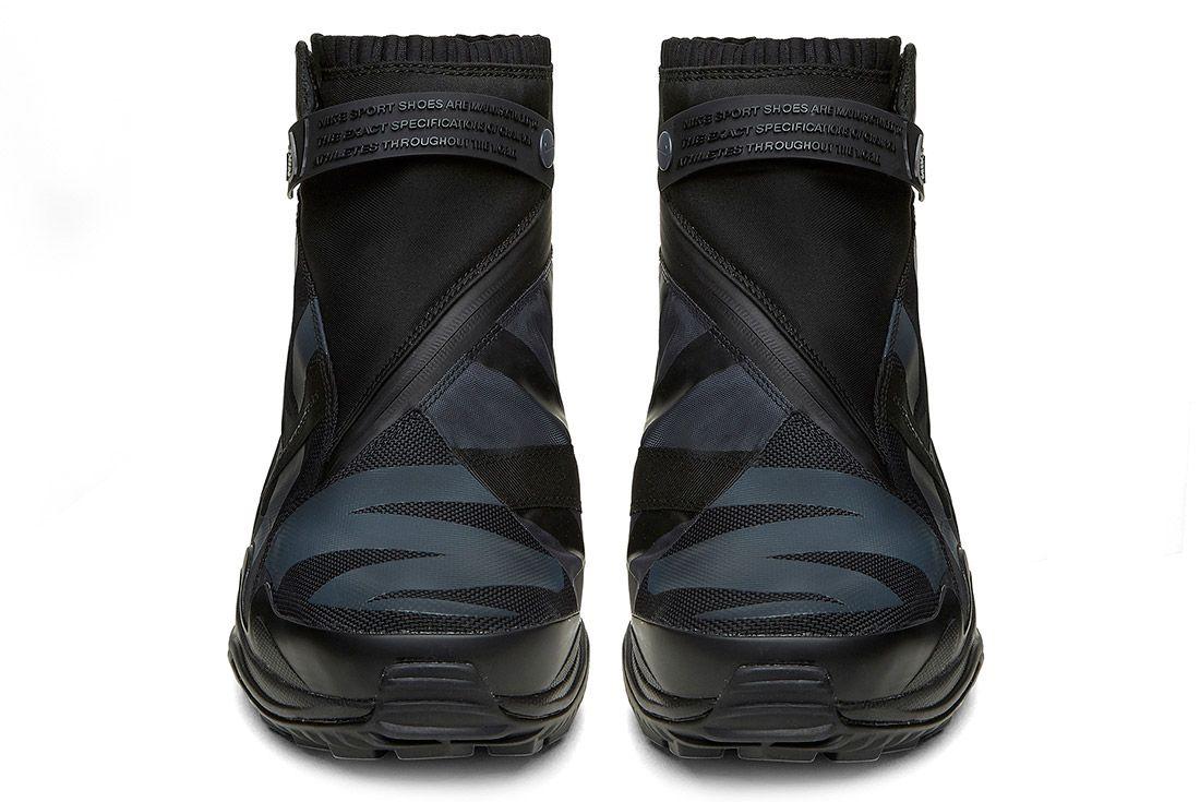 Nike Gyakusou Gaitor Boot 2