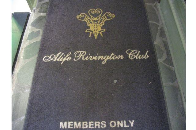 Alife Rivington Club New York City