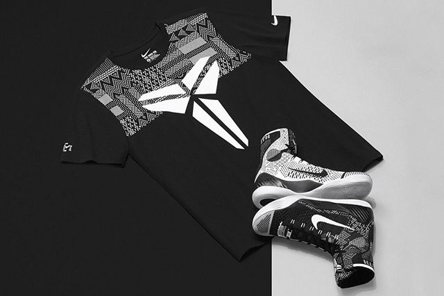 Nike Bhm 8