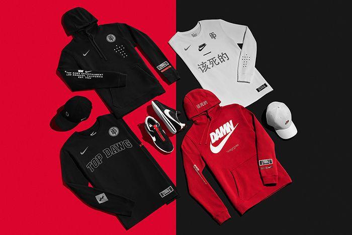 Tde Nike Merch 5