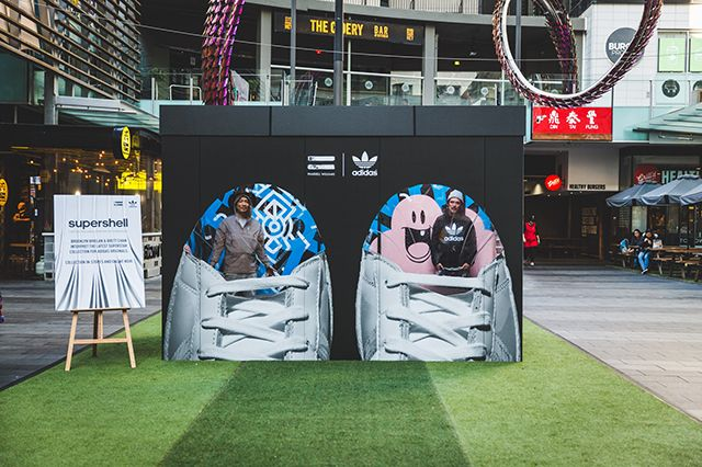 Adidas Supershell Sydney Event 16