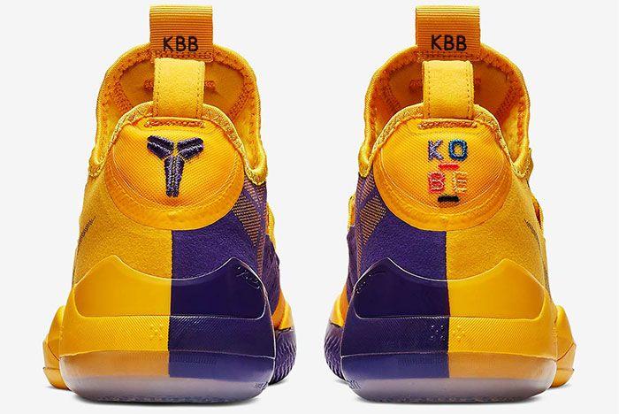 Nike Kobe Ad Lakers Gold Ar5515 700 6