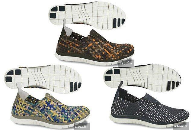 Nike Free Woven Colours 1