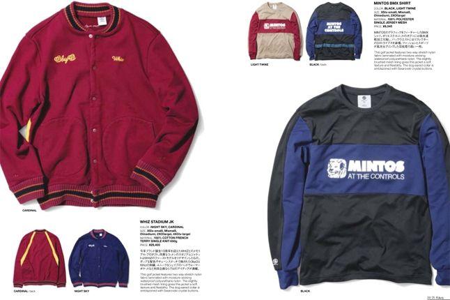 Adidas Kazuki Kzk Catalogue 16 1