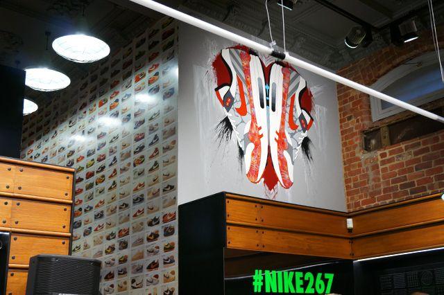 Nike Store 267 Chapel Street 25
