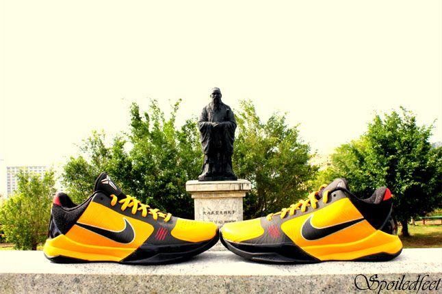 Nike Zoom Kobe 5 Bruce Lee 1