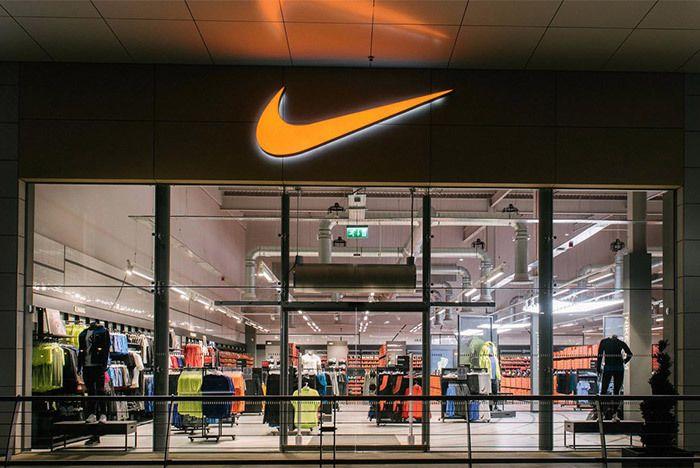 Nike Store 3