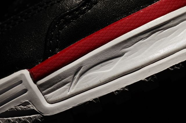 Li Ning Way Of Wade 2 0 The Announcement 1