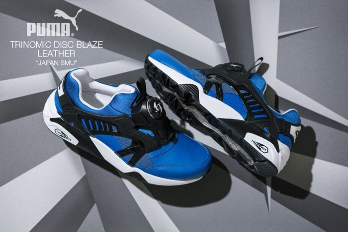 Puma Disc Blaze Trinomic Japan Smu 5