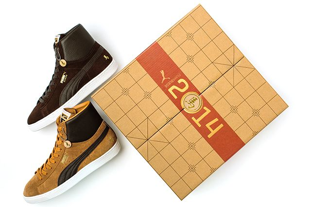 Puma Suede Year Of The Horse Pack 1