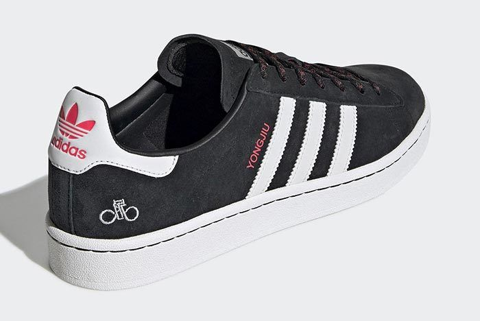 Adidas Campus Forever Bicycle 1