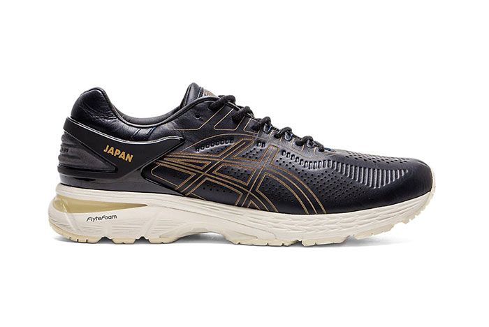 Asics Japan Collection Gel Kayano 254