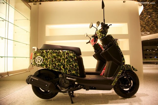 Bape Aeon Scooter 3 1