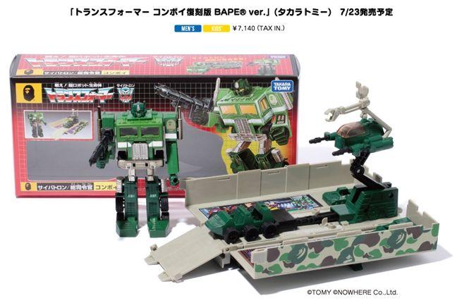 Bape Optimus Prime 1