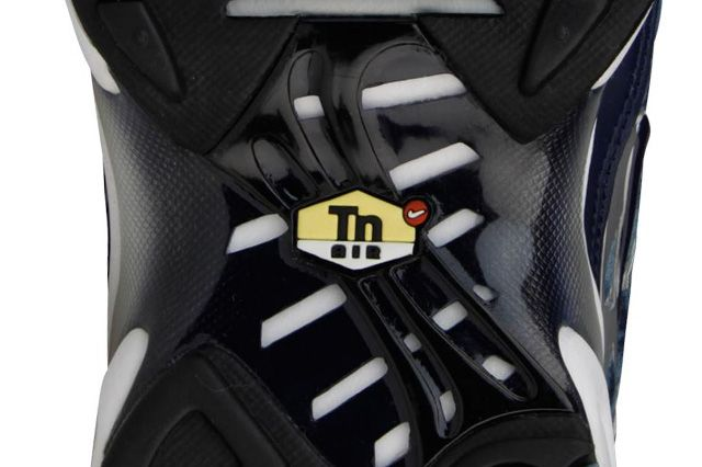 Nike Air Max Plus Metallic Navy Camo 5