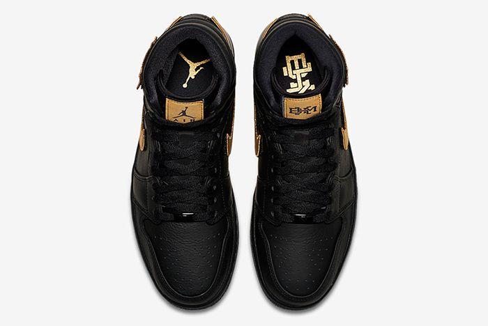 Air Jordan 1 Bhm 20178