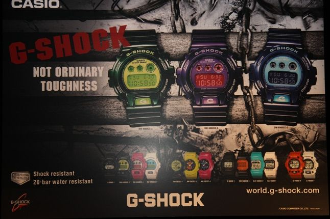 G Shock Poster 1