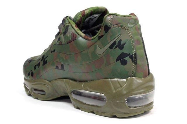 Nike Air Max 95 Sp Japanese Camouflage 1