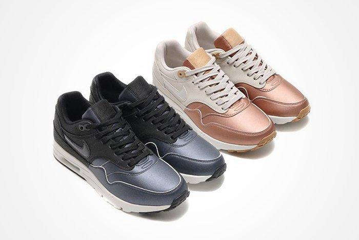 Nike Air Max 1 Ultra Two Tone Metallic A