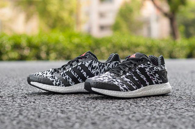 Adidas Climachill Rocket Boost 4