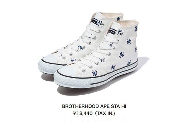 Bro Hood Neighborhood Bape Harajuku 7 1