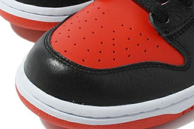 Nike Barca Dunk 5 1