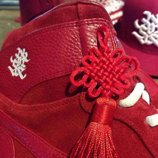Air Jordan 1 Retro High Chinese New Year 1