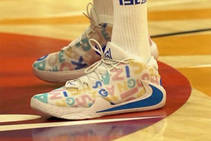 Nike Zoom Freak 1 Mvp Pe On Court Left