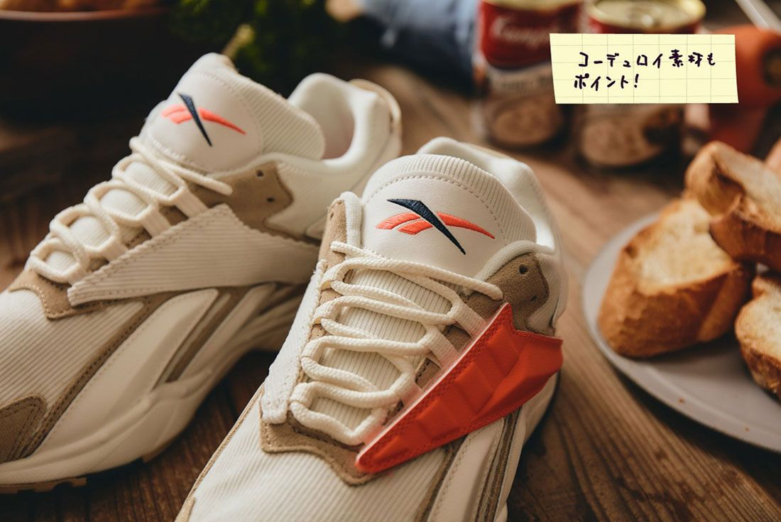 Billy's x Reebok Interval 96 Clam Chowder