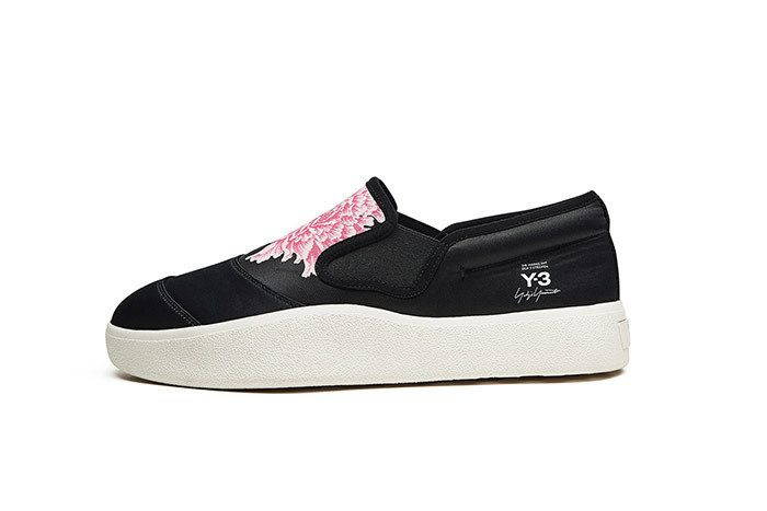 Adidas Y 3 James Harden Tangutsu