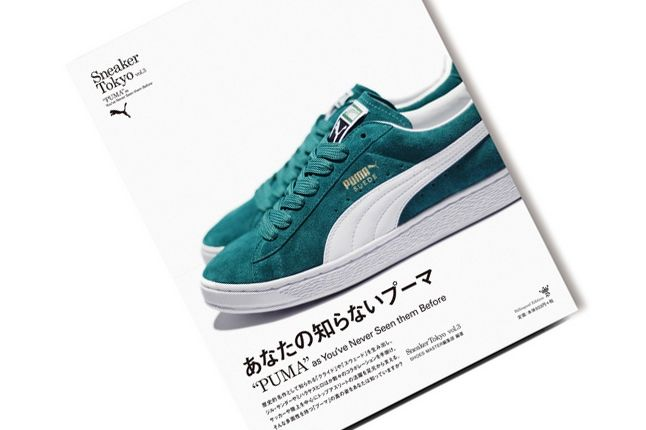Shoe Master Puma Book 19 1