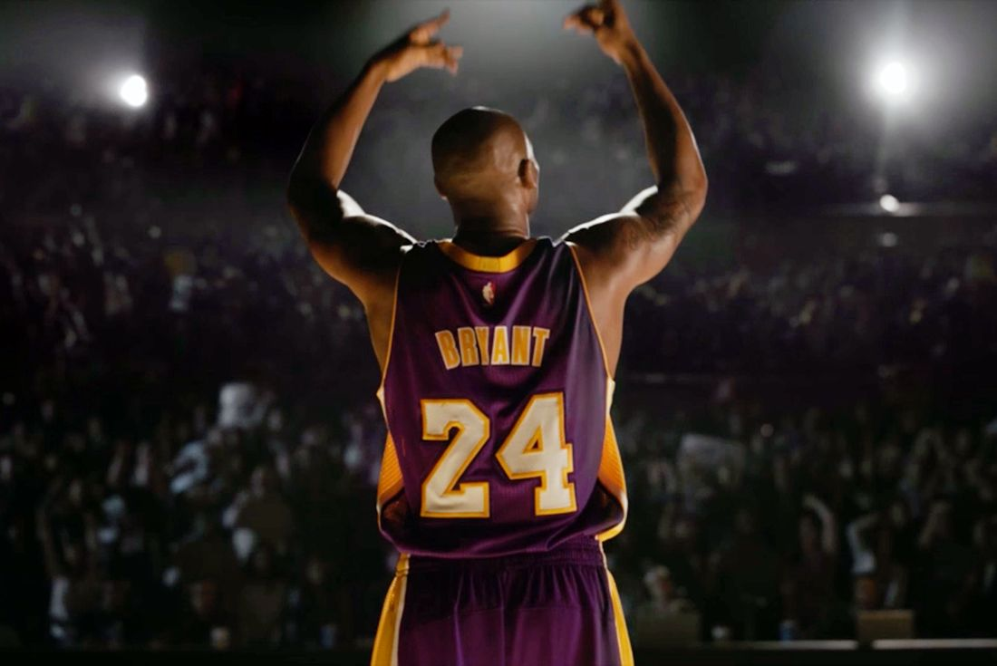 kobe back turned jersey and number