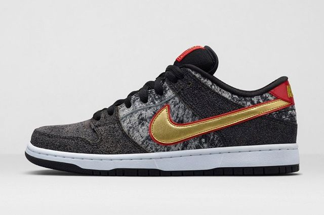 Nike Sb Dunk Low Beijing Bunp 2