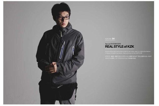 Adidas Kazuki Kzk Catalogue 25 1