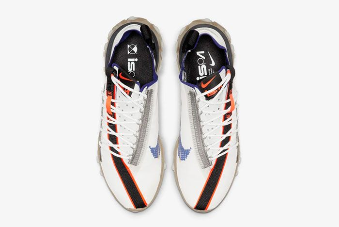 Nike Ispa React Low Summit White Top