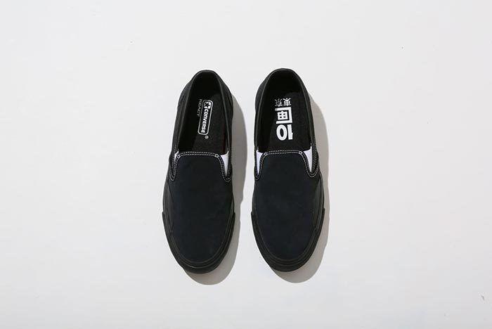 Converse Black Pack 7