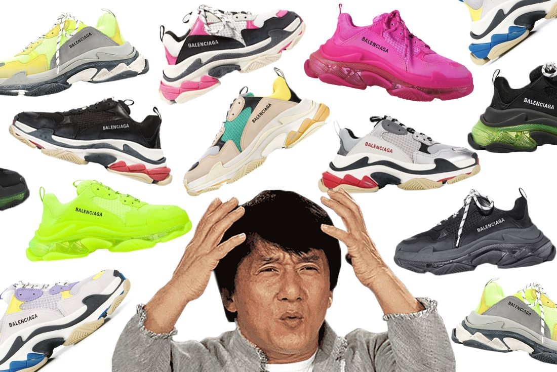 wtf moments header sneakers