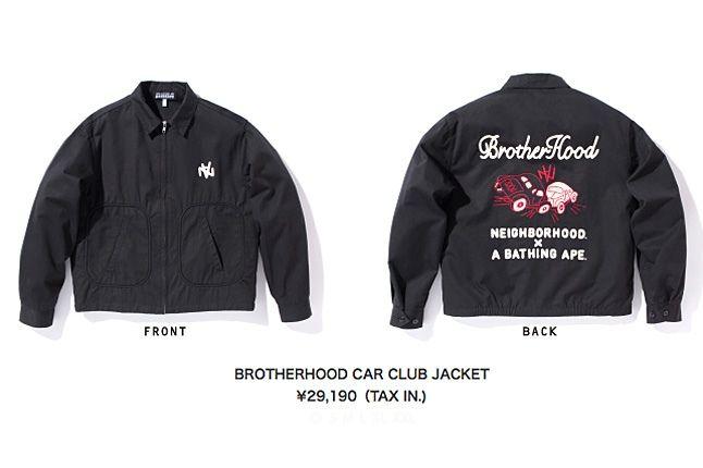 Bro Hood Neighborhood Bape Harajuku 9 1