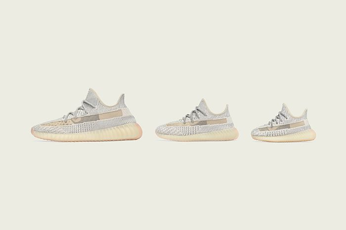Adidas Yeezy Boost 350 V2 Lundmark Official Release Date Family Lateral