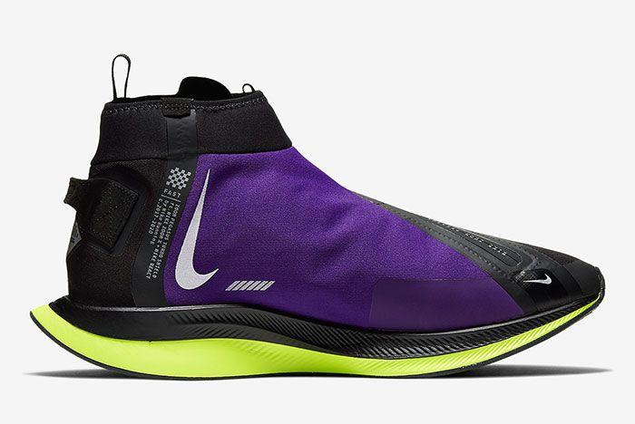 Nike Zoom Pegasus 36 Turbo Shield Bq1896 002 Medial