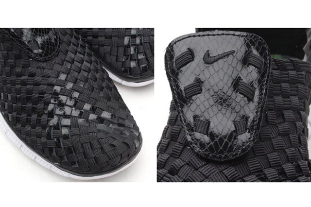 Nike Free Woven Atmos Exclusive Animal Camo Pack 161